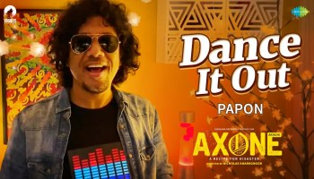 Dance It Out Lyrics - Axone | Papon