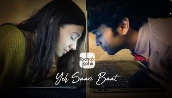 Yeh Saari Baat Lyrics - Rochak Kohli | Srishti Ganguli Rindani, Ritvik Sahore