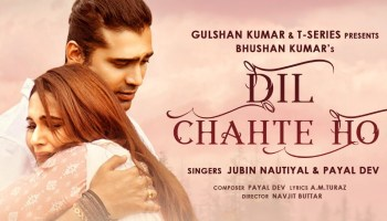Dil Chahte Ho Lyrics - Jubin Nautiyal | Payal Dev, Mandy Takhar