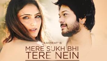 Mere Sukh Bhi Tere Nain Lyrics - Samrat Sarkar | Puja Agarwal