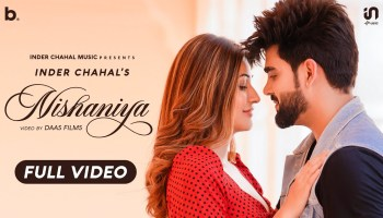 Nishaniya Lyrics - Inder Chahal | Surilie