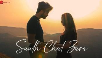 Saath Chal Zara Lyrics - Aryan Sharma | Anshuman Rai, Vahini Pandita