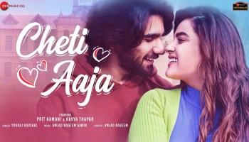 Cheti Aaja Lyrics - Yograj Koushal | Prit Kamani, Kavya Thapar