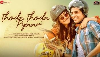 Thoda Thoda Pyaar Lyrics - Stebin Ben | Sidharth Malhotra, Neha Sharma