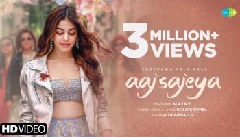 Aaj Sajeya Lyrics - Goldie Sohel | Alaya Furniturewala, Taha Shah Badussh