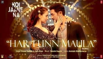 Har Funn Maula Lyrics - Koi Jaane Na   Vishal Dadlani, Zara Khan, Aamir Khan, Elli AvrRam