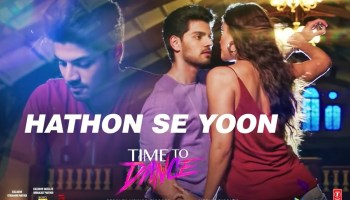 Hathon Se Yoon Lyrics - Time To Dance | Raja Hasan