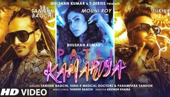 Patli Kamariya Lyrics - Tanishk Bagchi | Sukhe, Parampara Tandon, Mouni Roy