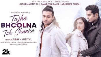 Tujhe Bhoolna Toh Chaaha Lyrics - Jubin Nautiyal | Rochak Kohli, Abhishek Singh, Samreen Kaur