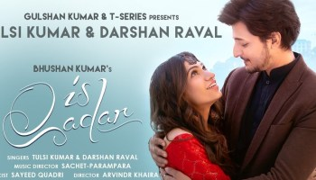 Is Qadar Lyrics - Tulsi Kumar | Darshan Raval