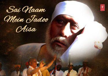 Sai Naam Mein Jadoo Aise Lyrics - Anup Jalota