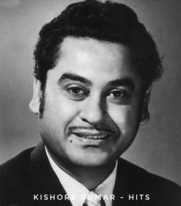 Mere Sapno Ki Raani Lyrics - Kishore Kumar