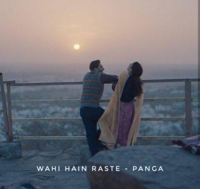 Wahi Hain Raste Lyrics - K Mohan | Asees Kaur