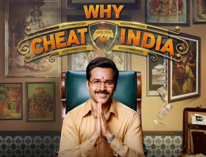 Daaru Wargi Lyrics - Why Cheat India