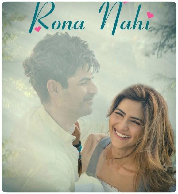 Rona Nahi Lyrics - Raj Barman ft. Omkar Kapoor