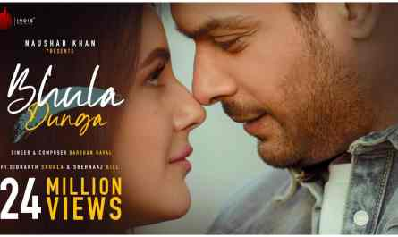 Bhula Dunga lyrics | Darshan Raval | Sidharth Shukla