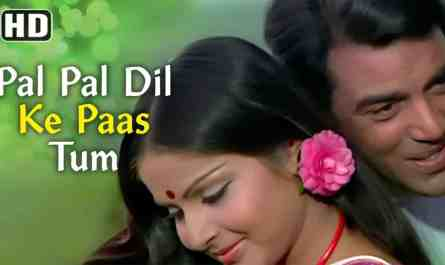 pal pal dil ke paas lyrics hindi | Kishore Kumar | Blackmail