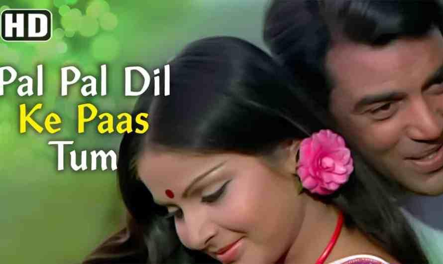 movie Blackmail pal pal dil ke paas lyrics hindi | Kishore Kumar