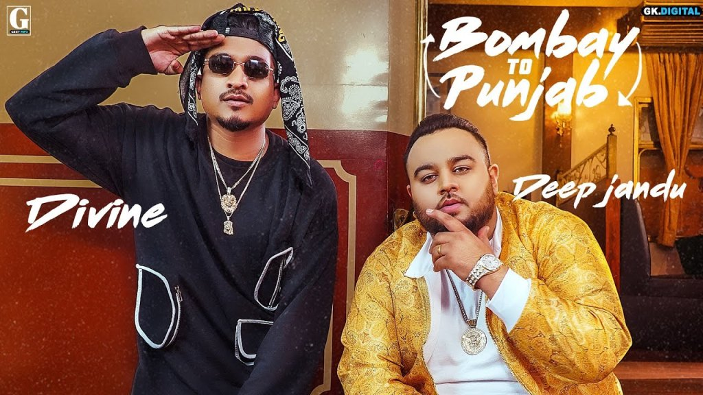 Punjab di ladki matlab band wala scene lyrics | Bombay to punjab lyrics