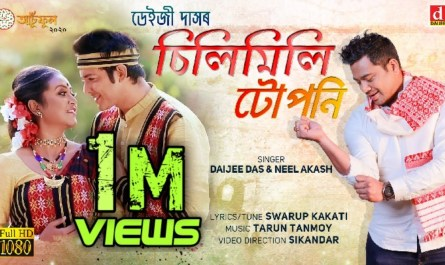 silimili tuponi lyrics | Daijee Das | Neel Akash | Assamese song 2020