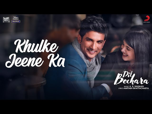 dil bechara movie ringtone download | sushant last movie 2020