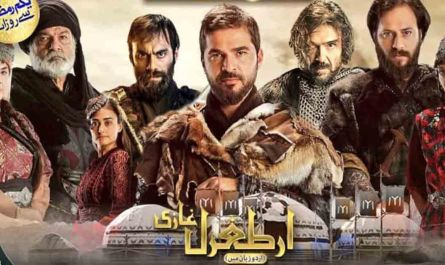 ertugrul ghazi all ringtone download | web series ringtone