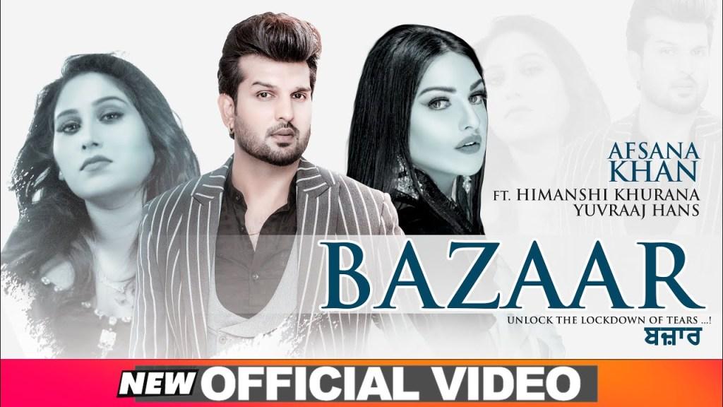 woh bazaar kithe aa lyrics | Afsana Khan | lyricsplzz