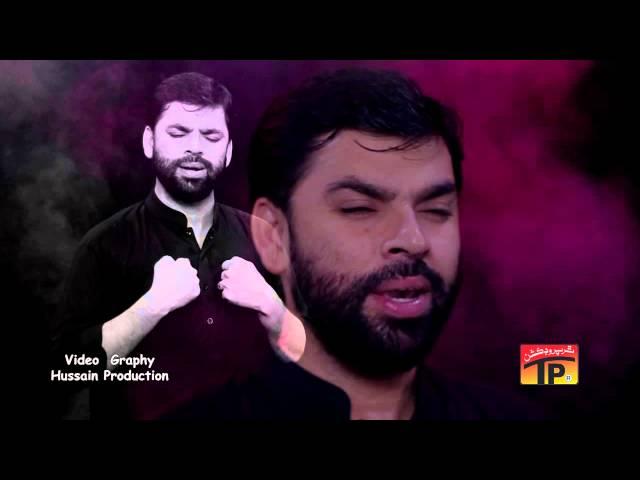 Shadman Raza | shab e ashoor dhalti ja rahi hai lyrics