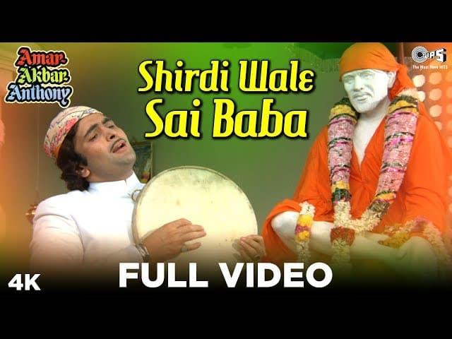 shirdi wale sai baba lyrics | sai bhajan song | Lyricplzz