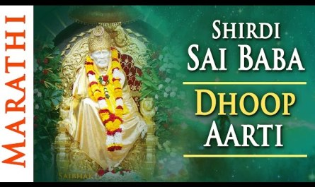 sai baba evening aarti lyrics in English | aarti lyrics