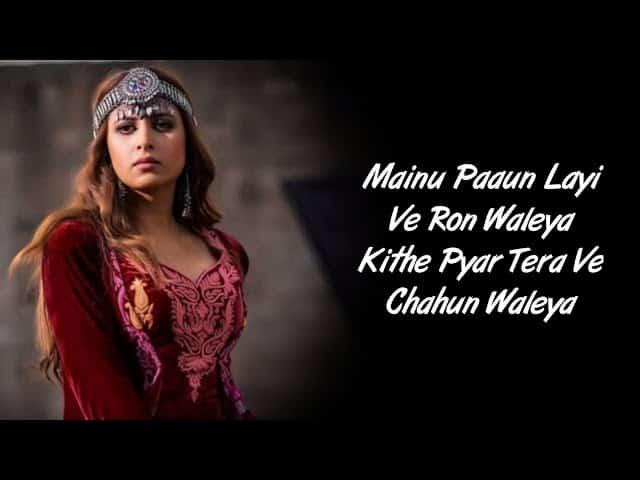 Afsana Khan   pata nahi ko sa nasha karta hai lyrics