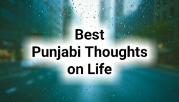 Latest Best Punjabi Captions in English > LyricsStatus com