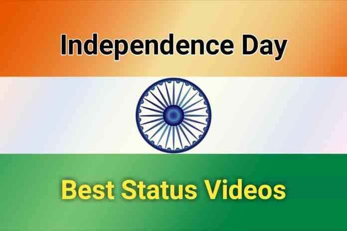 15 August Independence Day Status Video Download
