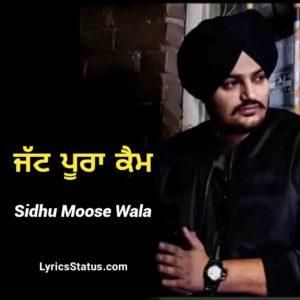 Jatt Poora Kaim Sidhu Moose Wala Lyrics Status Download Punjabi Song Jatt poora kaim aa ni (I will give a fu*k) Ajj saada time aa ni whatsapp status