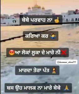 Ik Rabb Na Maare Motivational Punjabi Attitude Status Download Video Bebe parwaah naa karya kar Aah loka luka de maare ni marda tera putt status