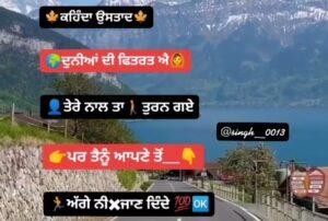 Duniya Di Fitrat Sad Punjabi Status Video Download Kehnda ustaad Duniya di fitrat ae Tere nal ta turan ge Par tenu apne to agge ni jaan dinde
