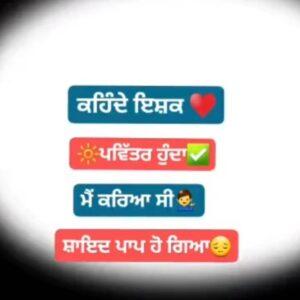 Pavitar Ishq Paap Sad Punjabi Love Status Download Kehnde ishq pavitar hunda Main karya si Shayad paap ho giya WhatsApp status video.