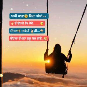 Sade To Ohla Sad Punjabi Love Status Download Video Asi maada jiha akhan to ohle ki hoye Sajjan sadde to hi ohla rakhna shuru kar gaye yr