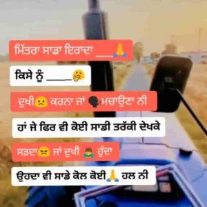 Tarakki Dekh Inspirational Punjabi Life Status Download Video Mittra sada iraada Kise nu dukhi karna ya machona ni Ha je fer vi koi saddi