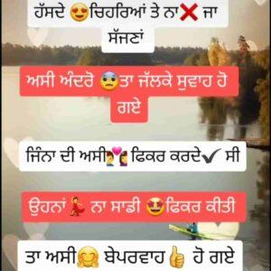 Beparwah Hoge Sad Punjabi Love Status Download Video Hassde chehreya te naa ja sajjna Asi andro ta jal ke swah hoge Jinna di asi fikar karde