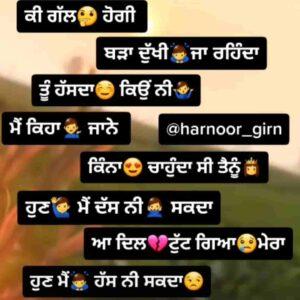 Dil Tutt Giya Mera Sad Punjabi Love Status Download Video Babeyo ajj kehndi ki gal hogi bda dukhi ja rehna Tu hassda kyo ni Main kiha jaane