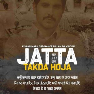 Jass Bajwa Jatta Takda Hoja Lyrics Status Download Song Jatta Takda Hoja Center Di Sarkaar Rahi Sada Jatta Layi Gadaar Oye Jatta Takda Hoja