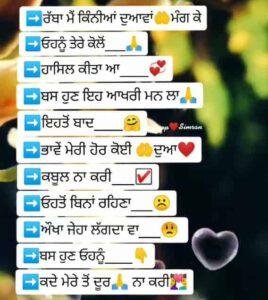 Aakhri Dua Romantic Punjabi Love Status Download Video Rabba main kiniya duava mang ke ohnu tere kolo haasil kita aa Bas hun akhri mann la
