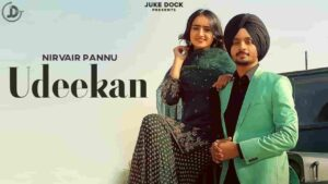 Udeekan Nirvair Pannu Lyrics Status Download Punjabi Song teriyan kara udeekan Fad akhran nu beh giya haan WhatsApp status video Black