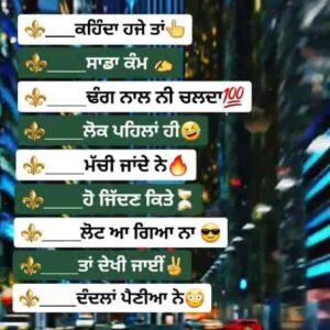 Dekhi Jayi Punjabi Attitude Status Download Whatsapp Video Jidan kite lot aa giya naa Aa dekhi jayi dandlan peniya ne loka nu WhatsApp status