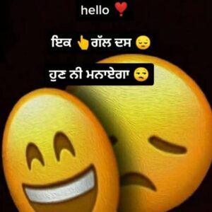 Hun Nahi Mnayenga Sad Punjabi Love Status Download Video Ik gal ds hun ni manayenga? Mainu Ki Manauna si ve tu vi russ challeyan for WhatsApp