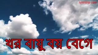 Kharabayu Boy Bege lyrics