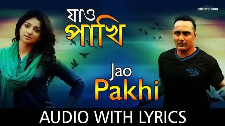 Jao Pakhi Bolo Lyrics