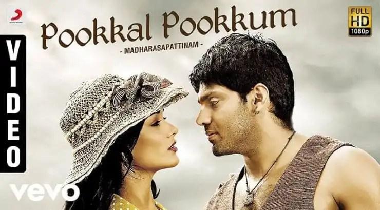 Pookal Pookum Tharunam Song Lyrics