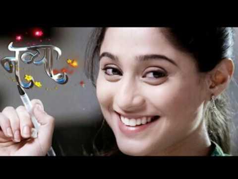 Navya TV serial (2011) Title Song (dhim tana tana ) Lyrics
